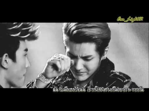 [FMV] Kris Tao - Kiss Goodbye