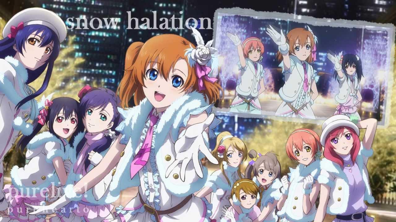 u's snow halation - Luccy Library