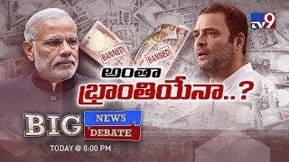 Big Debate : Demonetisation country's 'biggest scam'?..