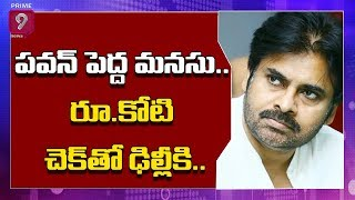 Jana Sena Chief Pawan Kalyan to visit Delhi today..