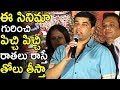 A Website rumour hurt me : Dil  Raju