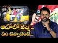 Karthis speech after his auto ride in Hyderabad traffic || Chinna Babu success meet