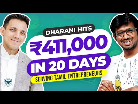 Dharani Hits 411,000 In 20 Days Serving Tamil Entrepreneurs