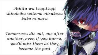 Kisetsu wa Tsugitsugi Shindeiku - Tokyo Ghoul Root A Ending OST W/Lyric [Eng/Rom]