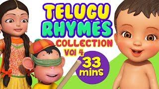Veeri Veeri Gummadi Pandu and More   Telugu Rhymes for Children   Infobells