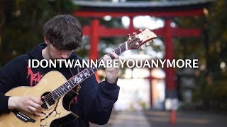 Billie Eilish - idontwannabeyouanymore - Fingerstyle Guitar Cover