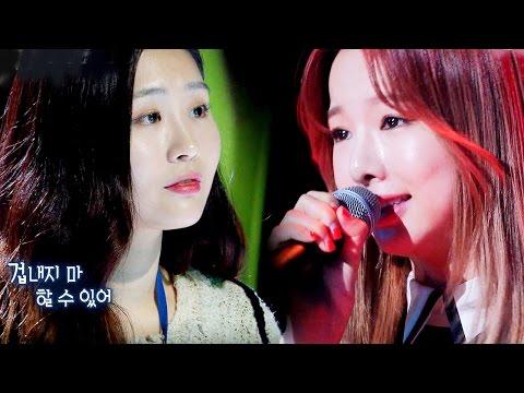 솔지, '대2병' 사연 주인공 위한 응원곡 '버터 플라이' @힐링캠프 20160118
