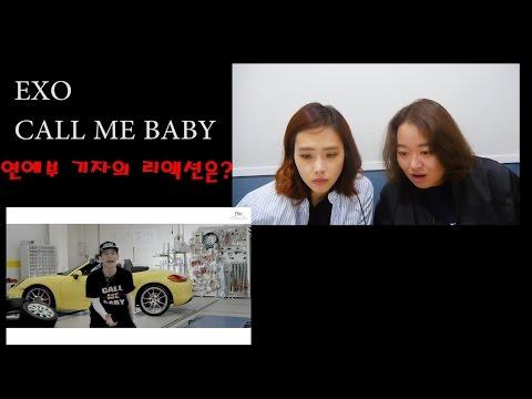 [연예부 기자 리액션/ENG] 엑소 EXO 'CALL ME BABY' MV (K-POP reaction by Korean entertainment reporters)
