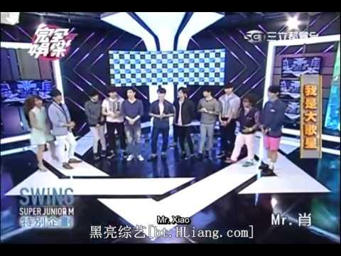[Eng Sub] 140704 SJM 完全娱乐 Showbiz/Total Entertainment