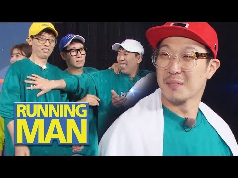 It's Bigger Than Jae Seok But Smaller Than Haha..?! [Running Man Ep 419]