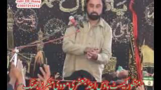 Shia honey ki Wajah Biyan Ex Sunni Allama Hamid Raza Sultani   Majlis 25 March 2017 jalsa Zakir Mush