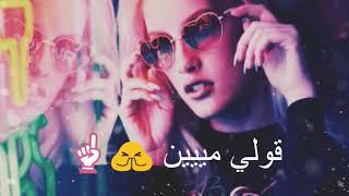 محمد حماقي  مابلاش∆¶¶تصميمي     -