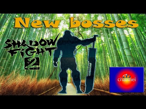 Новые боссы Shadow fight 2 5 выпуск 1.7.0