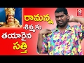 Bithiri Sathi Over Balakrishna Movie On NTR Biopic- Funny ..