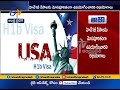 4 Indian-Americans including two Telugus arrested in US for H1B visa fraud