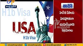 4 Indian-Americans including two Telugus arrested in US fo..