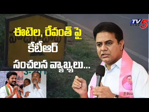 Congress, BJP colluded in Huzurabad by-election: KTR