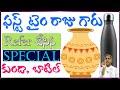 Fresh Water Pot & Water Bottle Suggested By Dr Manthena Satyanarayana Raju   GOOD HEALTH