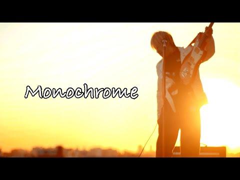 山岸竜之介 - Monochrome【Official Music Video】