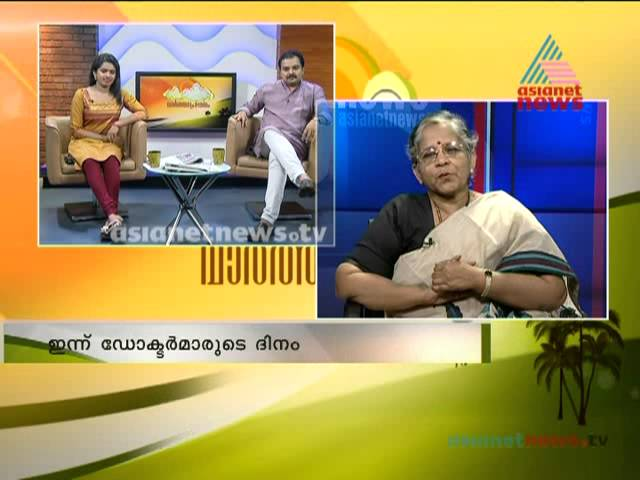 Dr:PA Lalitha on  Doctors' Day: Varthaprabhatham  interview
