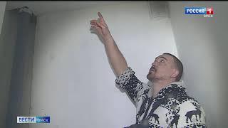 Коммунальная авария произошла в новостройке на Левом берегу