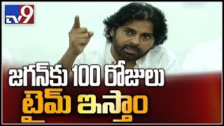 Pawan Kalyan announces key committees in Janasena..