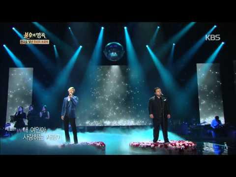 [HIT] 불후의 명곡2-임태경(Im Tae Kyung)&폴포츠(Paul Potts) - 사랑(Love).20141025