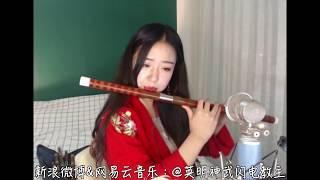 Luyến Nhân Tâm[恋人心] - Xue Lei - OST Hoa Thiên Cốt