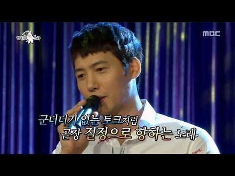 [HOT] Lee Sangu 'Bluebird', 라디오스타 20190717