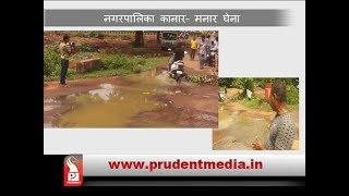 CHILDREN WALK ON OVERFLOWING SEWERAGE IN MADEL- MARGAO, NO ACTION FROM MMC