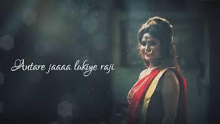 Bajlo tomar alor benu lyrical video | By DEBOLINAA | SM studio DURGA DURGATINASHINI - Mahalaya