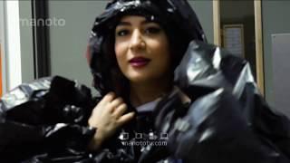 گپ تایم - دوربین مخفی، کیسه زباله / GapTime