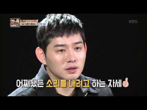 언니들의 슬램덩크 시즌 2 Sister's Slam Dunk-season 2 - 열정 가득 예원의 레슨! 어색한 번호 맞교환까지!. 20170310