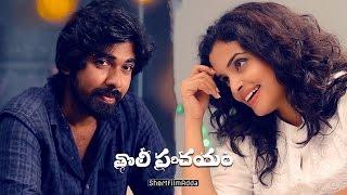 Ammaku Prematho Nee Sadhika    Telugu Short Film