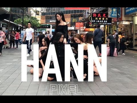 [KPOP IN PUBLIC CHALLANGE] (G)I-DLE((여자)아이들) - HANN (Alone)(한(一)) Dance cover by PIXEL (픽셀)