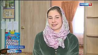 В Омске готовятся отметить День матери — он празднуется в последнее воскресенье ноября
