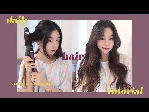 쉽고 초! 간단한 긴머리 데일리 셀프 고데기 여신 웨이브&유닉스 40mm 봉고데기 하는법 똥손환영│Quick&Easy long hair curls tutorial│조민영