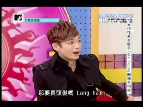 20110503日韓音樂瘋-辰亦儒專訪Super Junior M part1