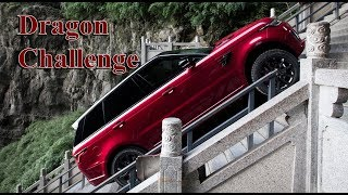 2018 Range Rover Sport EXTREME CLIMB to HEAVEN'S GATE – Dragon Challenge