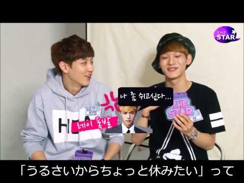 [日本語字幕]130830 The Starインタビュー EXO Full (①~⑧)