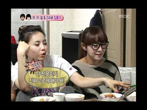 우리 결혼했어요 - We got Married, Jo Kwon, Ga-in(21) #03, 조권-가인(21) 20100306