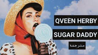 اغنية التيكتوك المشهورة sugar daddy مترجمة |Qveen herby -sugar daddy