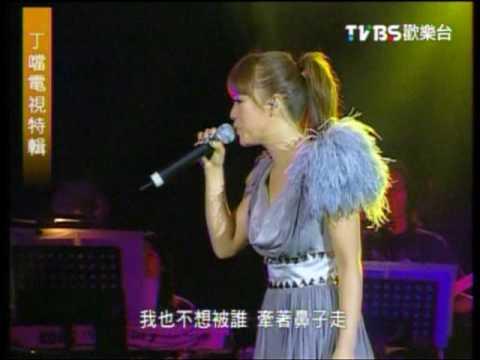 [hk-dingdang.com] 20091107 丁噹首場個人演唱會@Luxy - Talking+親人