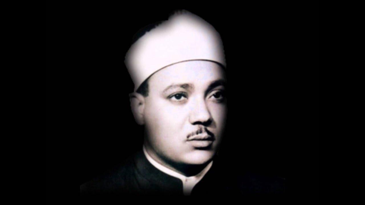 Abdul Basit Abdulsamad Per Juz
