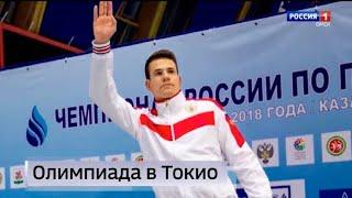 «Вести Омск», утренний эфир от 22 июля 2021 года