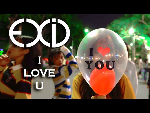 [KPOP IN PUBLIC CHALLENGE] EXID (이엑스아이디) - I Love You (알러뷰) DANCE COVER by BLACKCHUCK