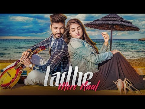Ladhe Mere Naal: Preet Purba (Full Song) Mad Mix