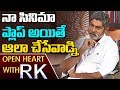 Open Heart with RK: Posani grills Jagapathi Babu
