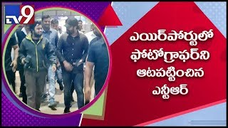 Jr NTR funny conversation with photographer in Hyderabad a..