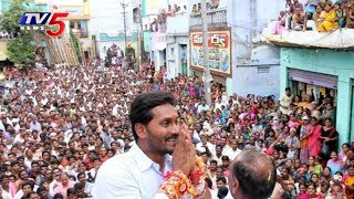 Fight for AP Special Status | YS Jagan Yuva Bheri in Anantapur Today